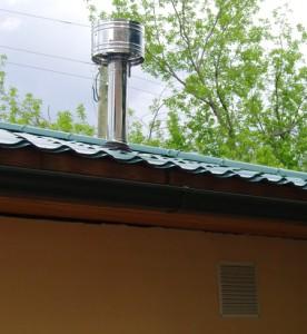 Вентиляция бытовых помещений в Днепропетровске
